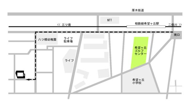 アクセス 横浜