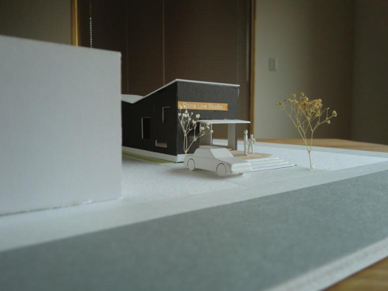 Ebina Live House Project