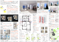 UR団地再生デザインコンペ